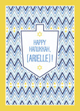 Dreidel Shape with Patterns 5x7 Folded Card