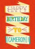Birthday Banner on Orange 5x7 Folded Card