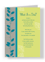 What Is a Dad? 5x7 Folded Card
