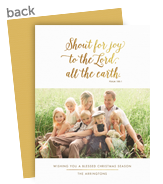 shout for joy 5x7 flat card - Religious Christmas Cards