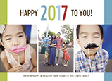 Happy 2016 to you 7x5 Postcard