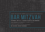 CYO Gray Tonal Pattern Bar Mitzvah Invitation 7x5 Flat Card
