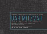 CYO Gray Tonal Pattern Bar Mitzvah Invitation 7x5 Flat Card