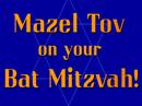 Star of David-Bat Mitzvah Anytime eCards