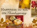 Your Beautiful Reminder Personalize Thanksgiving eCards