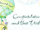 Congratulations Ecard Baby eCards