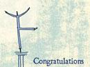 You Belong on a Pedestal Congratulations eCards