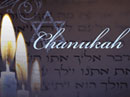 Eight Candles of Chanukah Hanukkah eCards