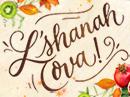 L'shanah Tova! Rosh Hashanah eCards