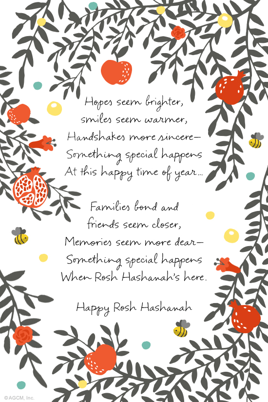 image relating to Rosh Hashanah Greeting Cards Printable called Rosh Hashanah Poem 9/29\
