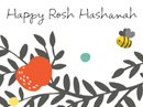 Rosh Hashanah Poem Rosh Hashanah eCards