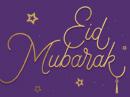 Eid al-Fitr 6/15/18 Eid eCards