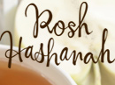 A Special Time Rosh Hashanah eCards