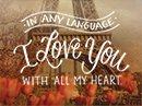 Words of Love Anniversary eCards