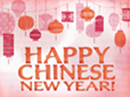 Chinese New Year Chinese New Year eCards