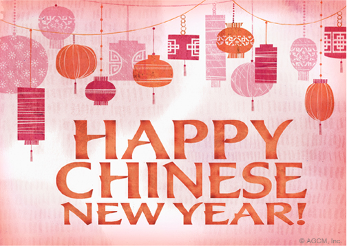 chinese new year chinese new year ecard blue mountain ecards