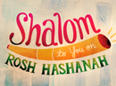 Shalom to You Rosh Hashanah eCards