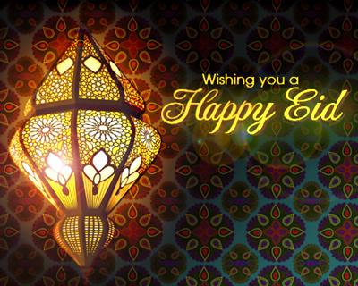Eid Wishes Ecard (Postcard)