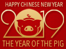Chinese New Year 2019 Chinese New Year eCards