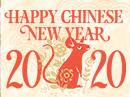 Chinese New Year 2020 Chinese New Year eCards