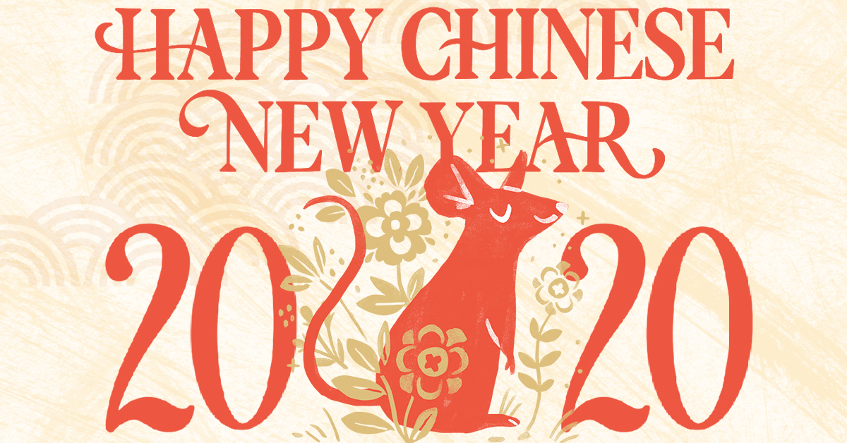 """Chinese New Year 2020"" 