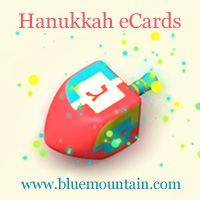 free hanukkah ecards happy hannukah ecards at blue mountain - Funny Hanukkah Cards
