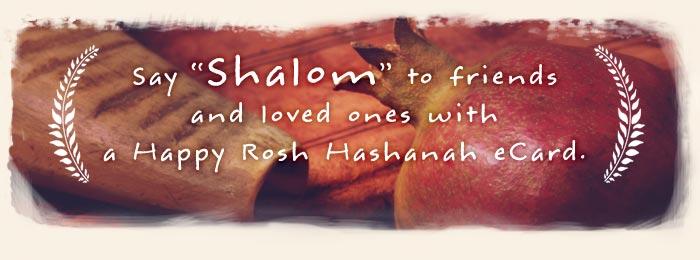 Rosh Hashanah eCards