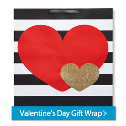 Valentine's Day Gift Wrap - featured media module #2