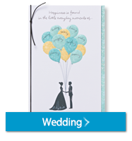 Wedding - featured media module #7