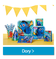 Dory - featured media module #14