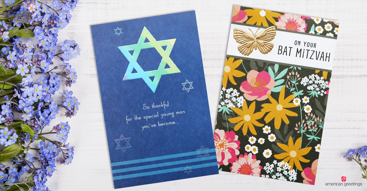 Bar mitzvah and bat mitzvah messages american greetings bar and bat mitzvah cards and purple flowers m4hsunfo