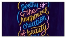 World Poetry Day 3/21