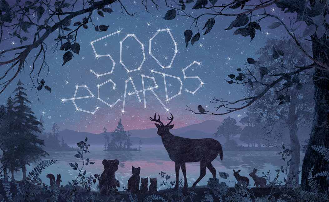 500 and counting