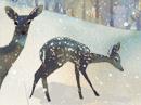 Snowy Scene Stationery Holidays Stationery