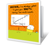 110% greeting card