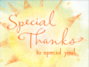 Special Thanks Reply Card