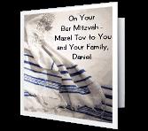 Bar Mitzvah Wishes greeting card