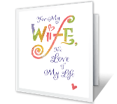 For My Wife, My Love greeting card