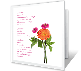 Girlfriends Like Us greeting card