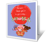 Happy Day greeting card