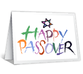 Joyful Passover greeting card