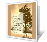 May God Guide You greeting card