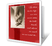 Never Too Busy to Love You greeting card