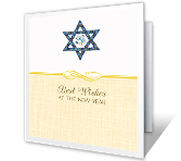 New Year Wishes greeting card