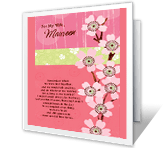 For My Wife -- Remember When? Anniversary Printable Cards