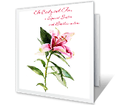 For Sister and Brother-in-law Anniversary Printable Cards
