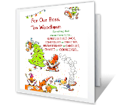 For Our Boss Christmas Printable Cards