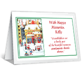 Gift of Grandchildren Christmas Printable Cards
