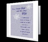 Son and His Dear Wife Christmas Printable Cards