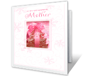 To My Wonderful Mother Christmas Printable Cards
